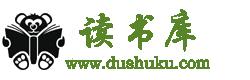 71读小说网